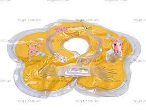 Круг для купания «Апельсинчик», 003/204238, игрушки
