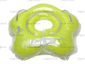 Круг для купания c ручками «ZOO», 015161101, отзывы