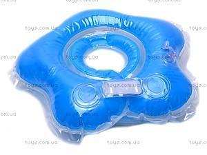 Круг для купания малышей «Лазурь», 002/204238, фото