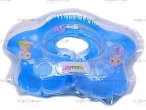 Круг для купания малышей «Лазурь», 002/204238
