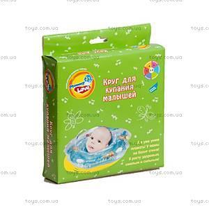Круг для купания малышей, KR-7748, купить