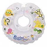 Круг для купания младенцев прозрачный , 300019, цена