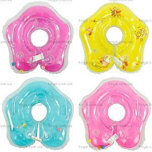 Круг для купания младенцев с ручками, 466-966