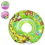 Круг для купания младенцев салатовый цвет, BT-IG-0061, toys.com.ua