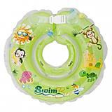 Круг для купания младенцев  зеленого цвета , 300014, купить