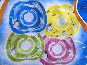 Детский круг для купания на шею, BT-IG-0017, фото