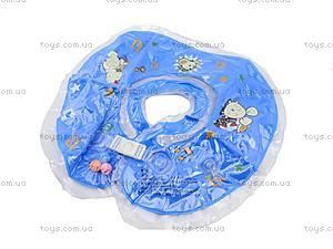 Детский круг для купания на шею, BT-IG-0017, отзывы
