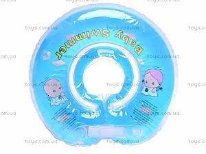 Круг для малыша Baby Swimmer, бело-голубой,