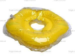 Круг для малыша Baby Swimmer, бело-желтый, , отзывы