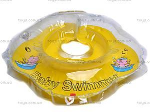 Круг для малыша Baby Swimmer, бело-желтый,