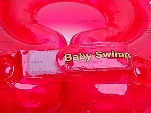 Круг для малыша Baby Swimmer, красный, , купить