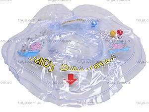 Круг для малыша Baby Swimmer, прозрачный, , фото