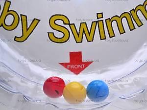 Круг для малыша Baby Swimmer, прозрачный, , цена