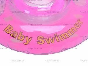 Круг для малыша Baby Swimmer, розовый, , фото