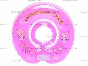 Круг для малыша Baby Swimmer, розовый,