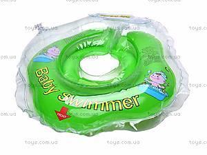 Круг для малыша Baby Swimmer, салатовый, , отзывы