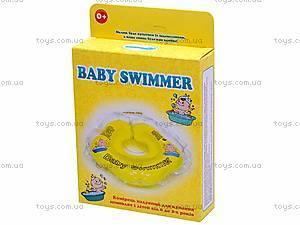 Круг для малыша Baby Swimmer, салатовый, , игрушки