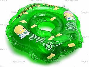 Круг для малыша Baby Swimmer, зеленый, , отзывы