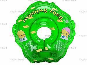 Круг для малыша Baby Swimmer, зеленый,