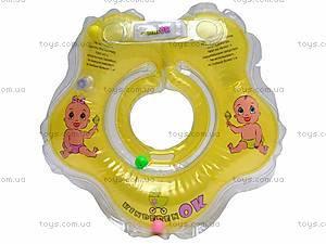 Круг для малыша «Цитрус», 006/204238