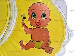 Круг для малыша «Цитрус», 006/204238, детские игрушки