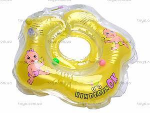 Круг для малыша «Цитрус», 006/204238, магазин игрушек
