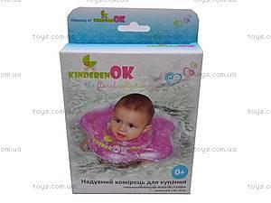 Круг для малыша «Floral Aqua», 013/111601, цена