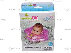 Круг для малыша, жемчужно-бирюзовый, 014/111601, купить