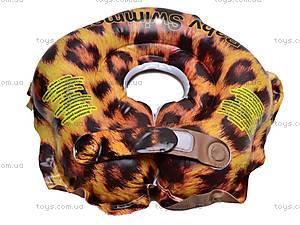 Круг для малыша «Леопардовый»,