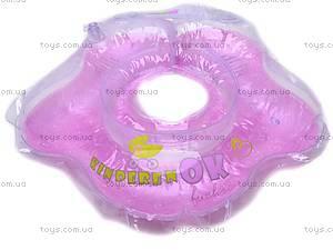 Круг для малыша, розово-сиреневый, 012/111601