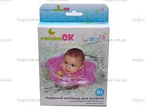 Круг для малыша, розово-сиреневый, 012/111601, отзывы