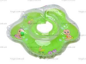 Круг для малышей «Зеленое яблочко», 001204238