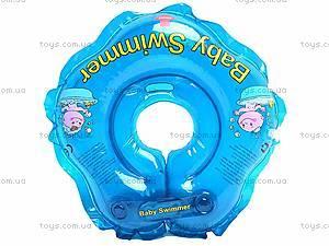 Круг для младенца Baby Swimmer, синий,