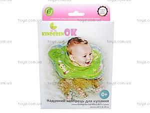 Круг для младенцев Baby Sunny «Лилия», 023204238, фото