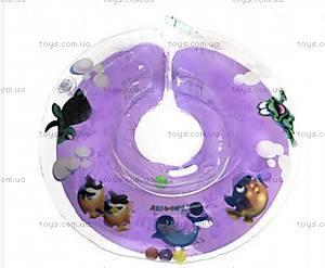 Круг для новорожденных фиолетовый, 200014
