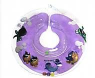 Круг для новорожденных фиолетовый, 200014, отзывы