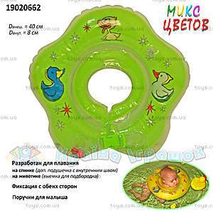 Круг надувной для малыша, 19020662