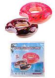 Круг надувной «Пончик» розовый, GM1710371, фото