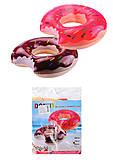 Круг надувной «Пончик» 70 см, GM1710368