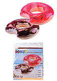 Круг надувной «Пончик» 80 см, GM1710369