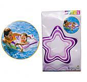 Круг надувной «Звезда» фиолетовый цвет, BT-IG-0072, отзывы