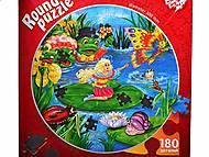 Круглый пазл, 180пок, интернет магазин22 игрушки Украина