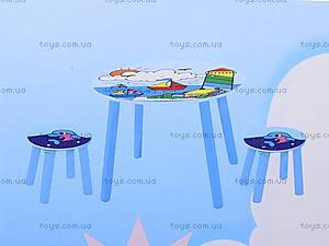 Круглый стол со стульчиками, W02-883(H916), купить