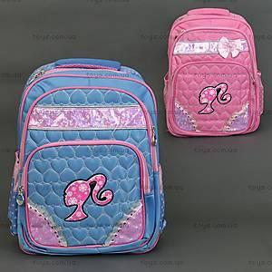 Крутой рюкзак с ортопедической спинкой, 666555-472