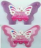 Крылья бабочки, HD00222, купить