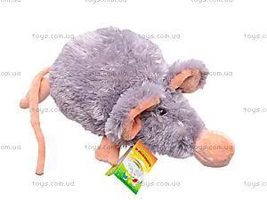 Крыса мягкая «Клара», 37.01.01, купить