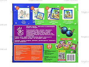 Объемная картина «Пираты», VT4010-06, детские игрушки