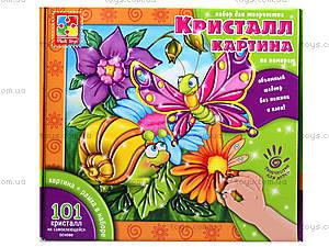 Кристалл-картина «Улитка и бабочка», VT4010-03, отзывы