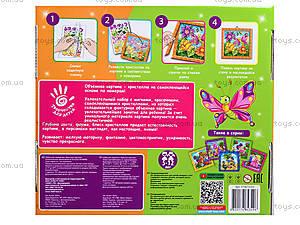 Кристалл-картина «Улитка и бабочка», VT4010-03, игрушки
