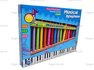 Ксилофон детский «Радуга», 5066, игрушки